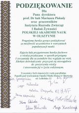 podziekowanie_za_warszaty_08022017